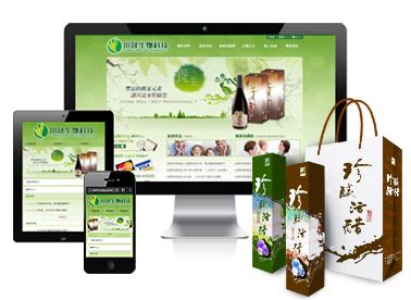 型錄設計 網站設計